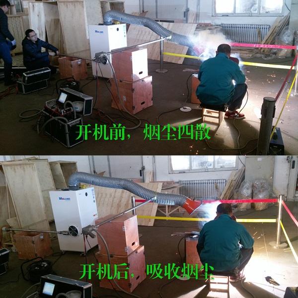 焊烟除尘设备测试现场