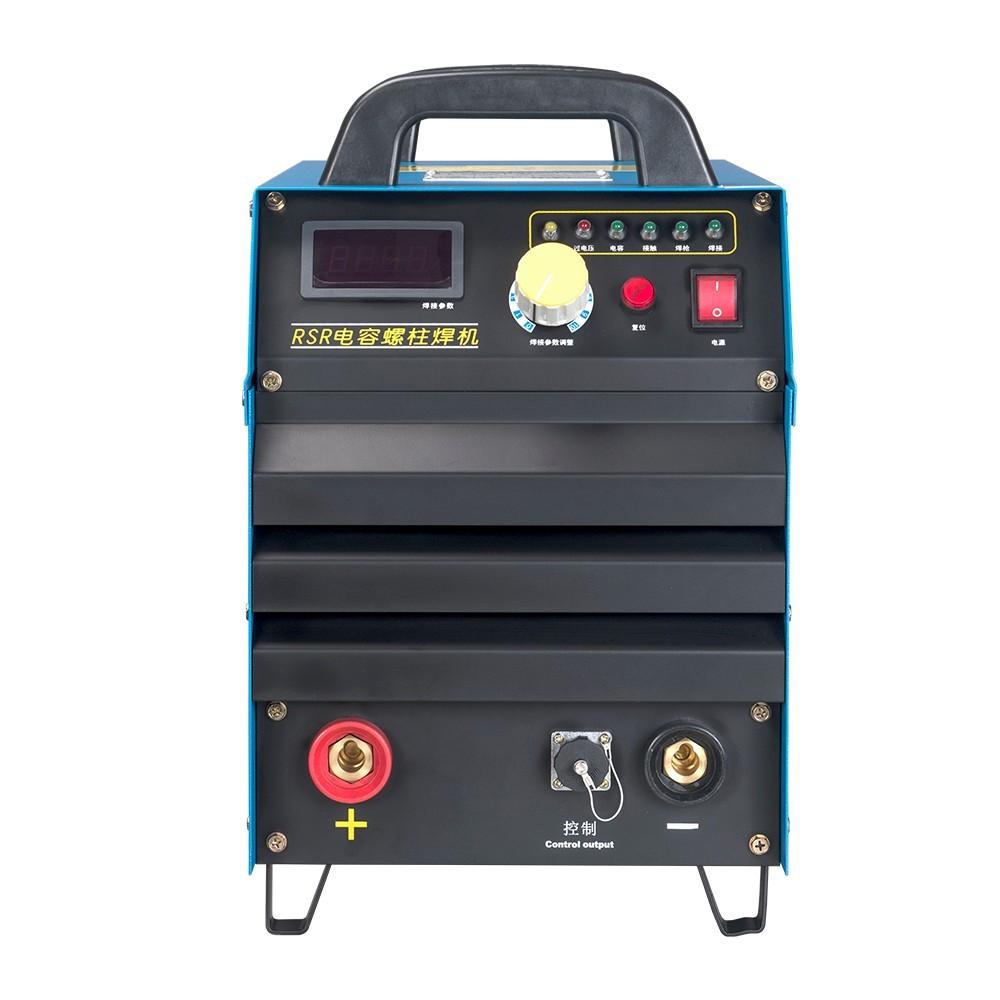 螺柱焊机RSR-2500