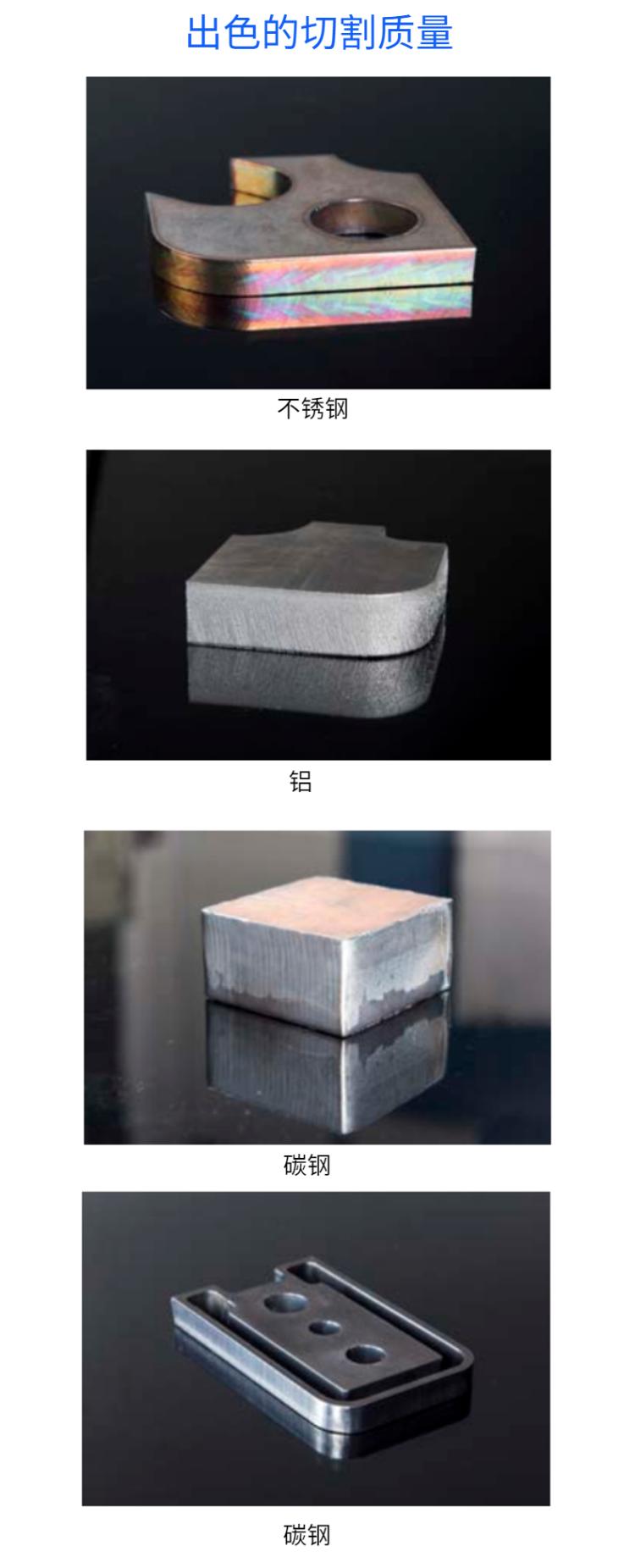 成都华远逆变式精细等离子切割机FLG-200 300HD (7)