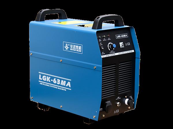 逆变式空气等离子切割机LGK-63MA