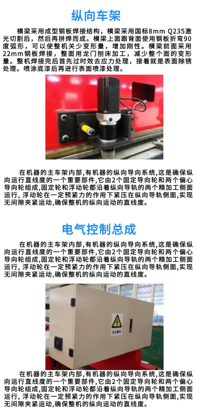 龙门数控切割机 (4)