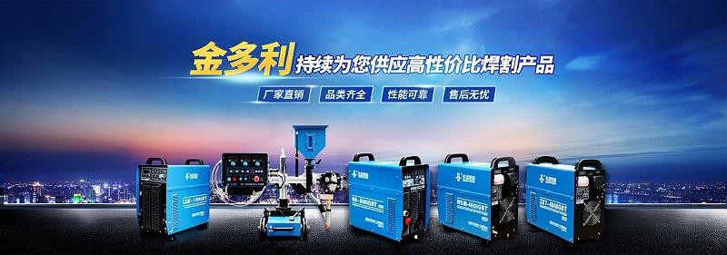 banner电脑端官网