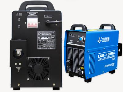 等离子切割机LGK-100MA pro