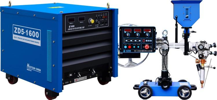 MZ-1600 晶闸管式自动埋弧焊机