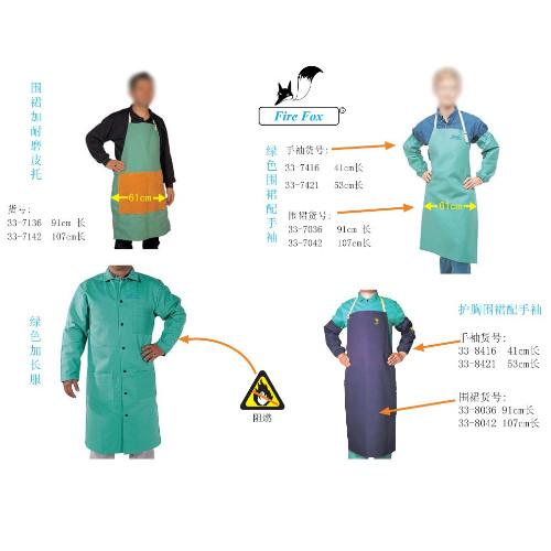 焊接工作服