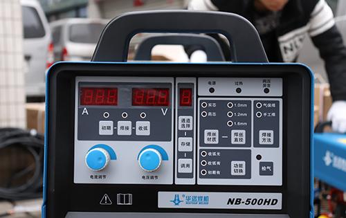 NB-500HD电源细节图