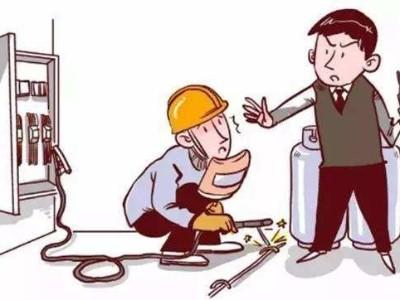 焊接切割作业注意事项