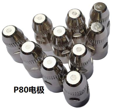 p80电极和喷嘴