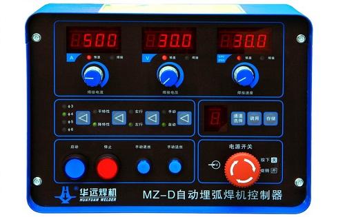 MZ-D正面(自动埋弧焊控制器)