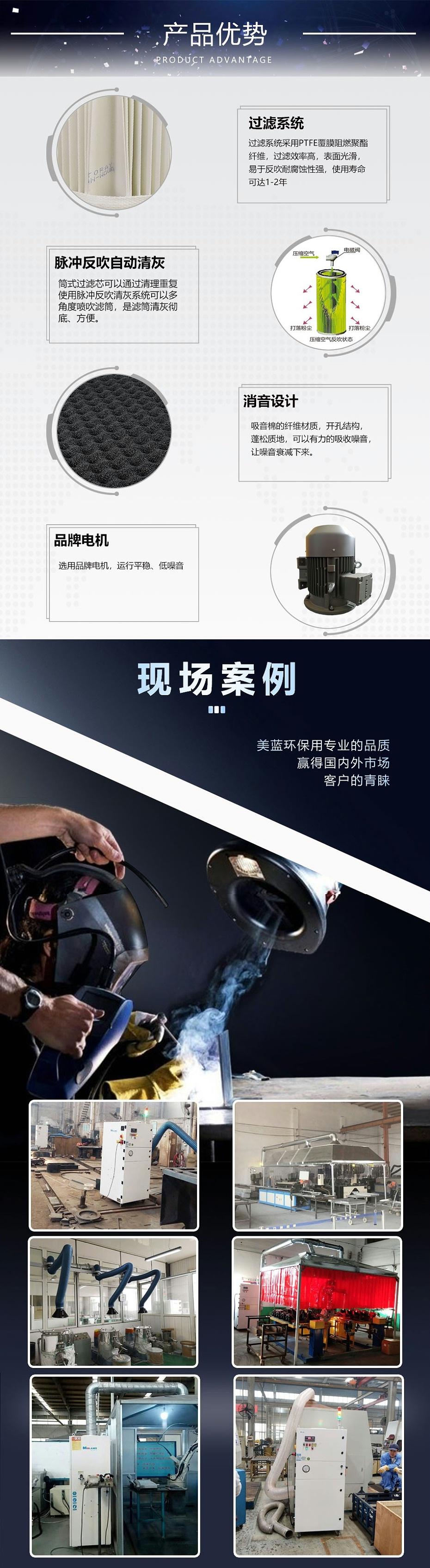 焊烟净化器400