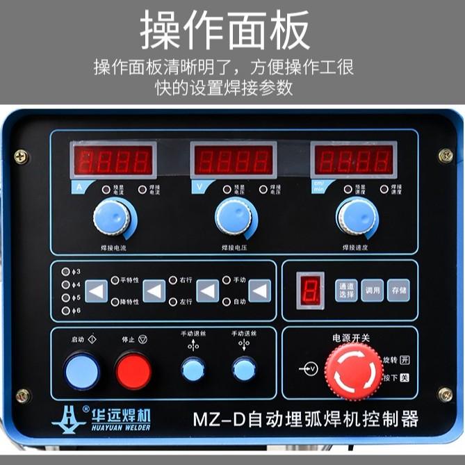 埋弧焊机,自动埋弧焊机,MZ-630IGBT,MZ-1000IGBT,MZ-1250IGBT
