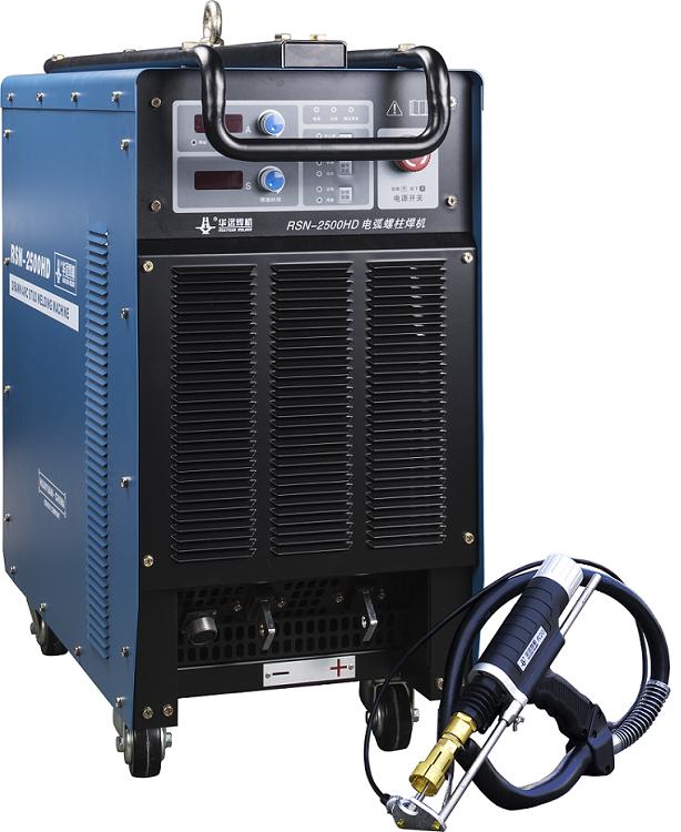 RSN-2500逆变式电弧螺柱焊机