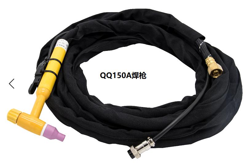 QQ150A氩弧焊枪图