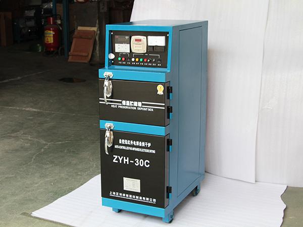 焊条烘干炉ZYH-30C