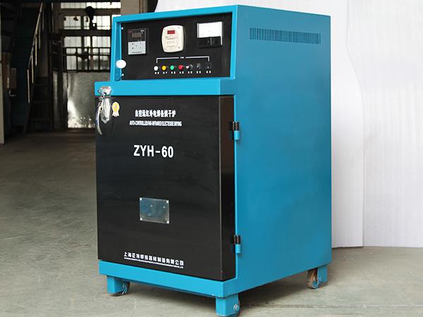 焊条烘干炉ZYH-60