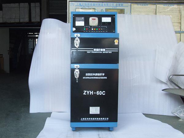 焊条烘干炉ZYH-60C