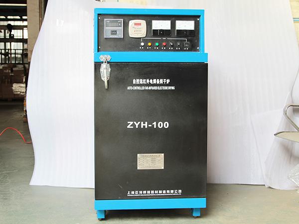 焊条烘干炉ZYH-100