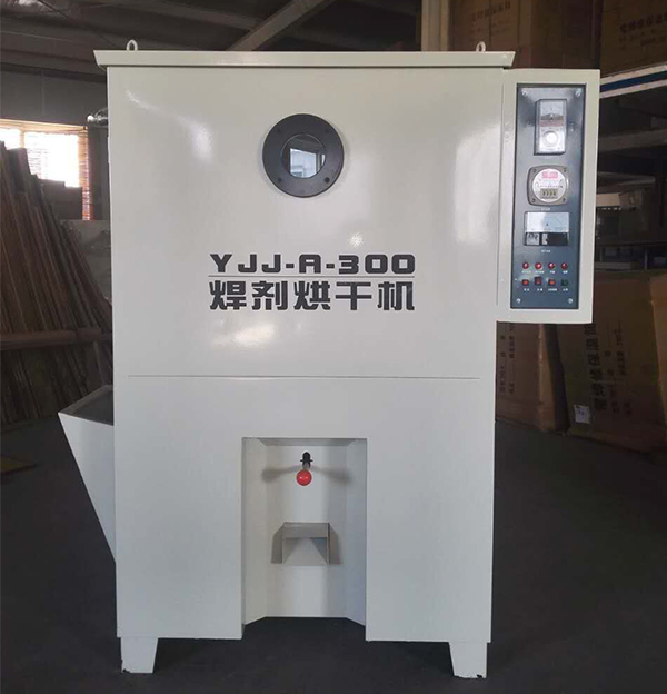 焊剂烘干炉300