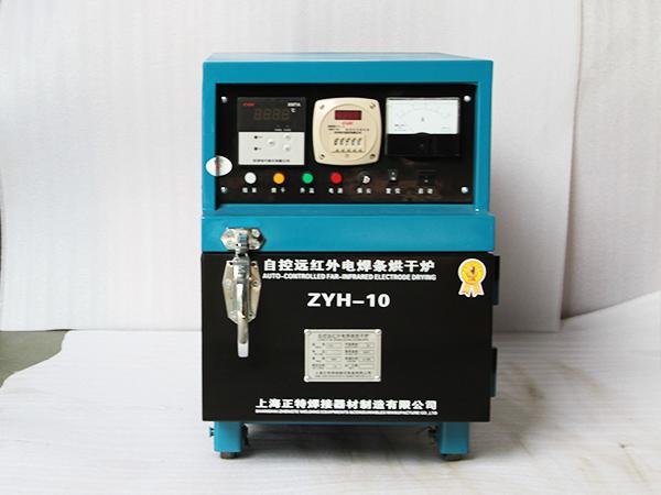 焊条烘干炉ZYH-10C