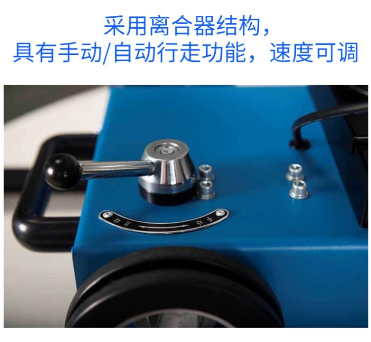 MZ-1埋弧焊小车 (6)