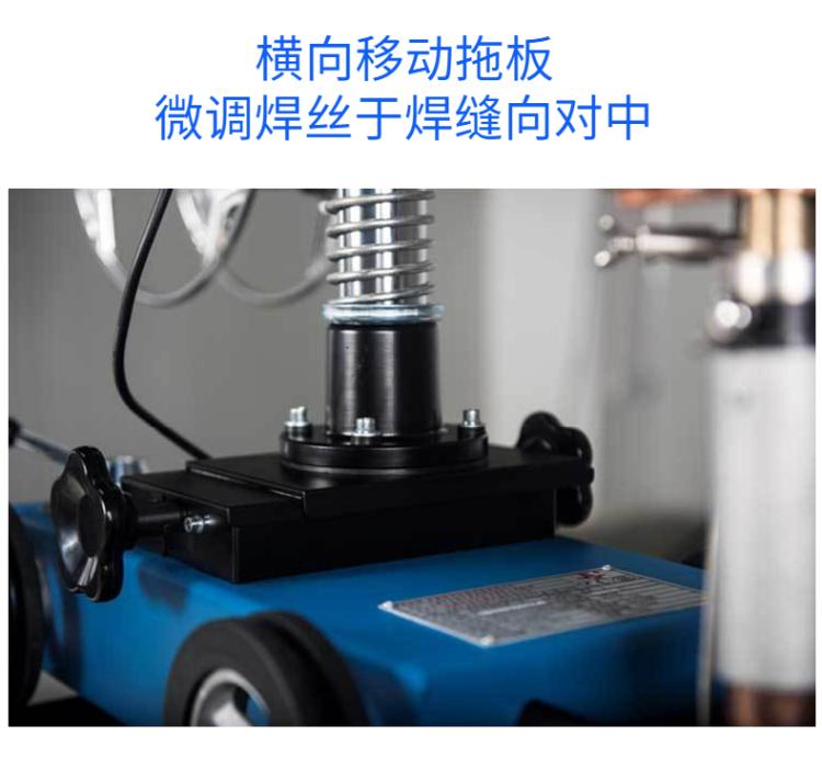 MZ-1埋弧焊小车 (7)