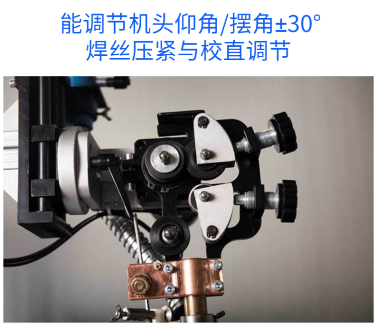 MZ-1埋弧焊小车 (10)