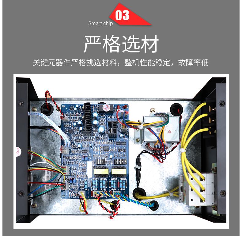 逆变式直流弧焊机2_06