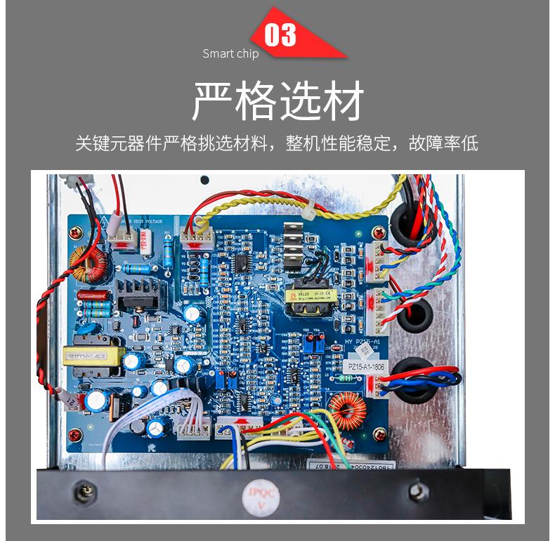 逆变式直流弧焊机3_06