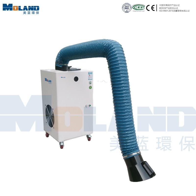 焊烟净化器MLWF200