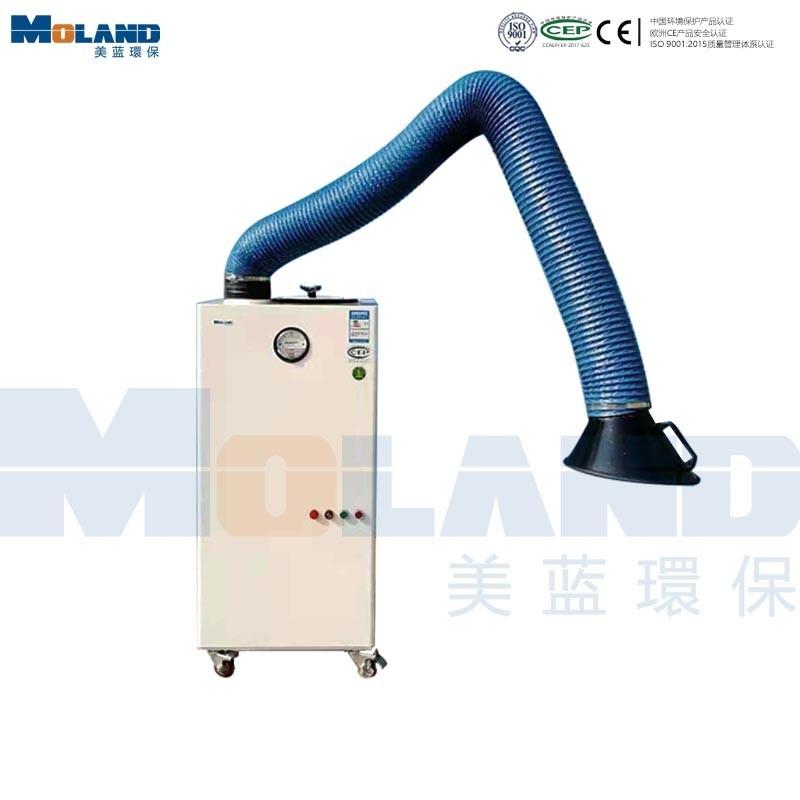 焊烟净化器MLWF280