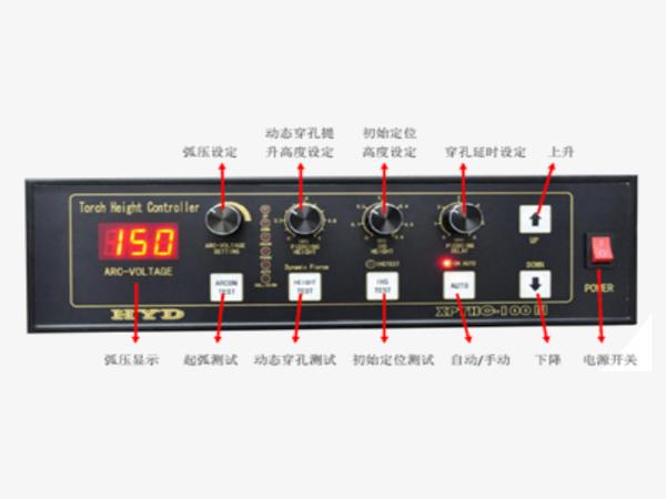 弧压调高装置